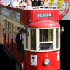 Tram Shop Restaurant